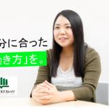 キズキビジネスカレッジ林田絵美さま