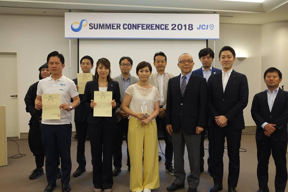 日本青年会議所主催「地域未来投資コンテスト」グランプリ内閣総理大臣賞受賞