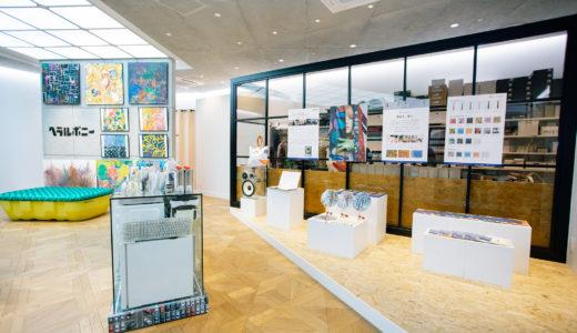 HERALBONYが「Firsthand RAYARD MIYASHITA PARK」にてポップアップを開催|「⾃然⽣クラブ」の作品を厳選