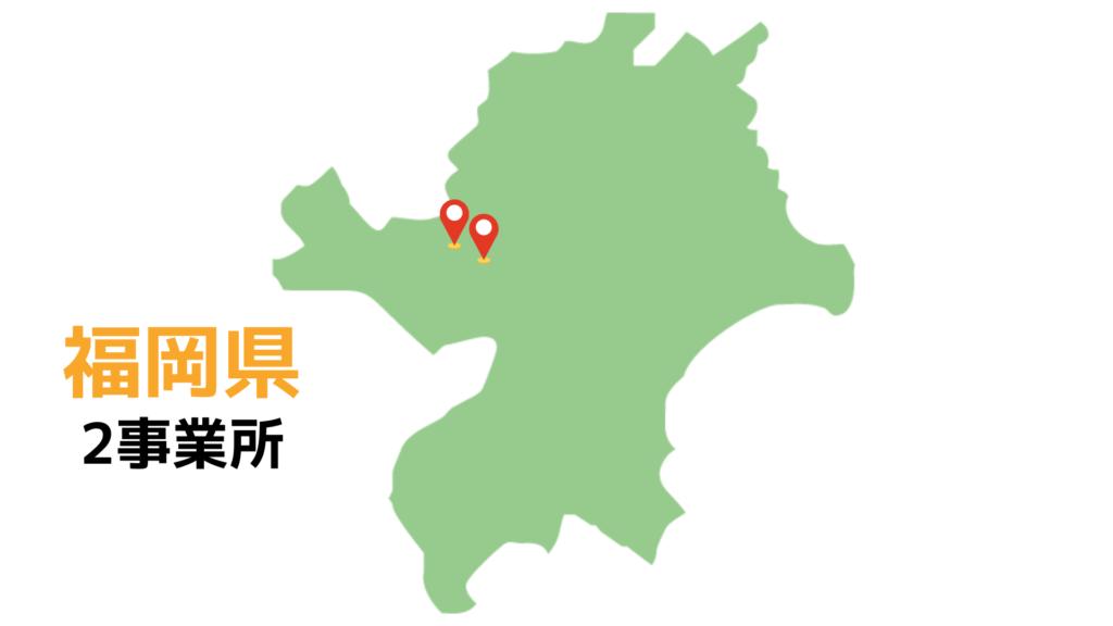 ココルポート 福岡 事業所