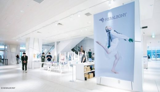 HERALBONYが渋谷スクランブルスクエアにて期間限定ポップアップを開催中