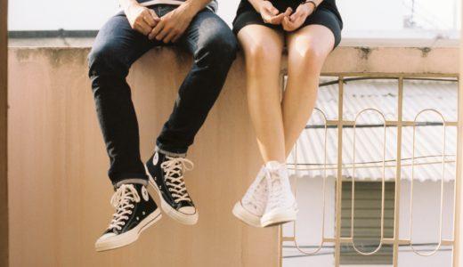 【友情結婚】恋愛を伴わない結婚のカタチ|妻と彼氏をもつ友情結婚経験者・西野なるみさんにインタビュー!