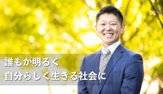 株式会社アカルク代表・堀川歩「人と組織を明るく照らしたい」